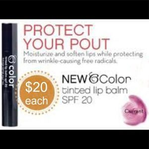 BeautiControl Currant Tinted Lip Balm